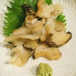 旬楽 飃 - つぶ貝刺身