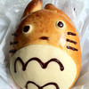 ラ・パルマ - 料理写真:トトロのパン