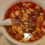 14332021 - 麻婆麺