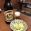 遠州 - 料理写真:赤星で祝杯。