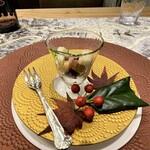 クリマ ディ トスカーナ - 紫カリフラワー トスカーナ風チェーチェ(ヒヨコ豆) 北海道産洋梨 パルマ産生ハム ペコリーノロマーノ それぞれの素材を生ハムとチーズの塩味で味わうシンプルな一皿♪
