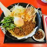 麺厨房 華燕 - 汁なし担々麺 冷+麺大盛