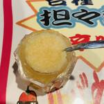 麺厨房 華燕 - 汁なし担々麺 冷のおろし大蒜