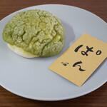 麦兵衛 - ・さやまっちゃメロンパン 200円/税抜