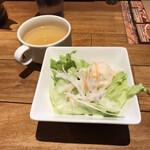 神田の肉バルRUMP CAP - サラダとスープがつきます
