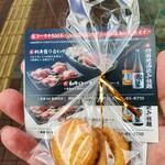 四国郷土活性化 藁家88 - 高知のソウルフード「ミレービスケット」