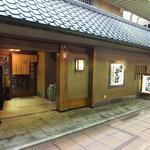 そば処 治兵衛 - 箱根湯本駅から100m足らず!お土産を買い過ぎて、歩き廻りたく無い方に好適!