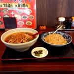 台湾料理 福源 - 料理写真:台湾ラーメン、チャーハンのセット 858円