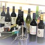 ベル ヴァン ブルージュ - 日本ワイン