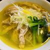 麺の風 祥気 - 料理写真:味玉しお