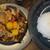 野菜を食べるカレー camp - 料理写真:野菜カレー・3辛、鶏肉追加 1,320円