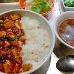 餃子専科 Dining Lee - 麻婆豆腐ランチ。