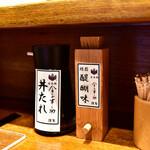 日本橋 天丼 金子半之助 - タレと薬味