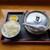 名取屋 - 料理写真:ホルモン鍋定食(890円)です。