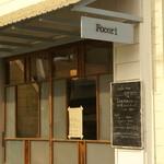 カフェ フォコリ - cafe Focori