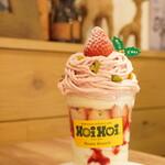 RICH - 【2020.12】イチゴモンブランパフェ(1,080円+税)