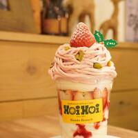RICH-【2020.12】イチゴモンブランパフェ(1,080円+税)