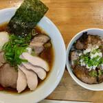 麺屋 むじゃき - 「特製生醤油そば」@1030+「和之家豚の焼豚丼」@300(税込)