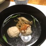 Yufuintamanoyu -
