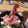 コロムビア - 料理写真:牛に劣らぬこの迫力、出会ってしまったこの奇跡。