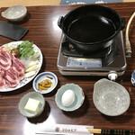 コロムビア - 豚すき焼き(下仁田ポーク)の全容✨ コレにご飯が付いてきます。