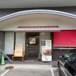 ステッラ - 店舗外観 駐車場は店の前に3台