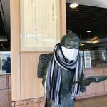 143395738 - 駅前の金次郎さんもマスク(^O^)