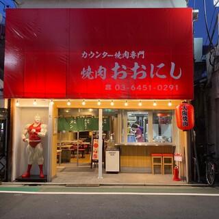 祐天寺駅から商店街へ全力疾走1分!