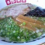 天日地鶏 - 塩ラーメン(650円)