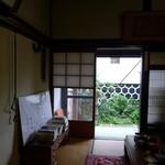 丁子屋 - 中庭に面した部屋