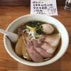 麺堂HOME - 料理写真:鶏淡麗ら〜めんのしょうゆ味をスペシャルで