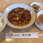 143403519 - 典代婁(麻婆豆腐)
