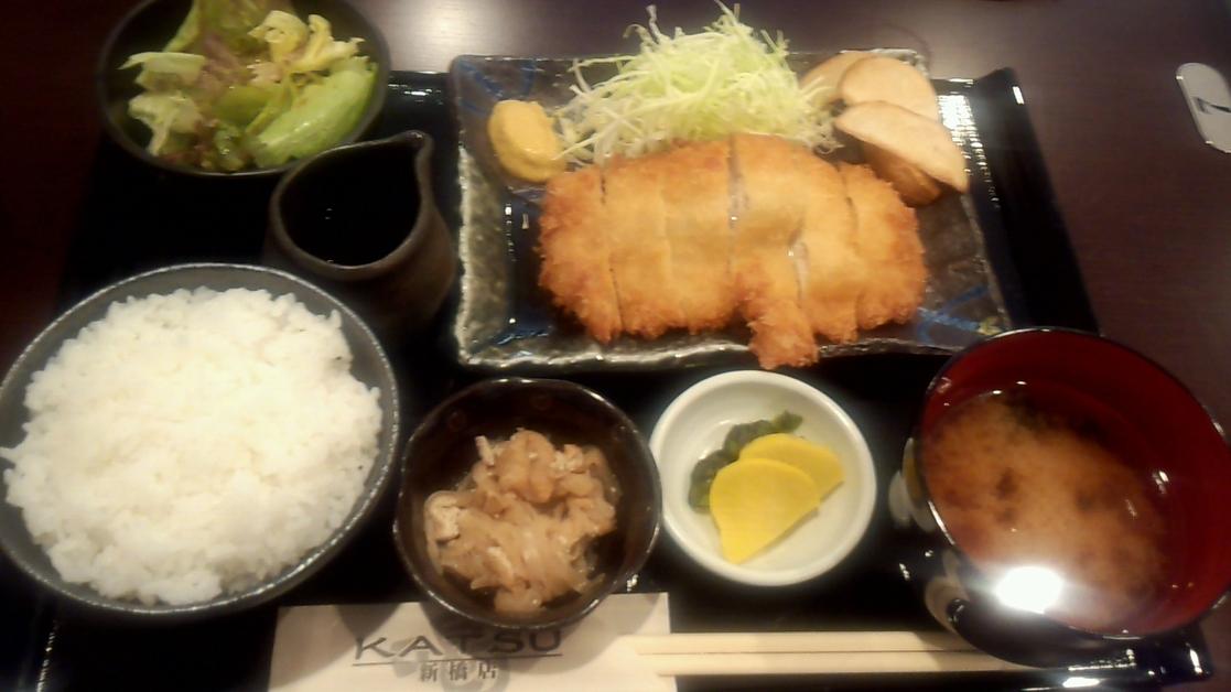 ねぎ豚しゃぶしゃぶ KATSU 新橋店