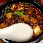 143413366 - 石鍋麻婆豆腐