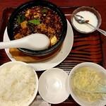 143414063 - 石鍋麻婆豆腐定食