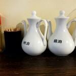 中華食堂 きずな  - 辣油、醤油、酢