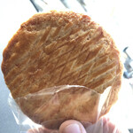 143417844 - よくばりクッキー