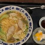 重慶厨房 - 海老水餃子入りスープ麺&杏仁豆腐