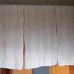 千松しま - 暖簾