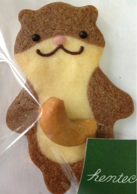 ヘンテコ - かわうそくん(¥310)