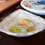 増田屋 - 山葵、柚子胡椒、生姜