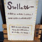 ステッラ - 店舗前のボード 「自分で書きました」風の字がかわいい。