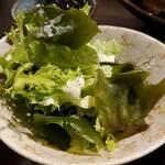 日本酒と生牡蠣 赤坂ソネマリ - サラダ