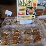 シャトー洋菓子 - 料理写真: