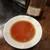 満月のお好み焼 - 料理写真:ゴマ風味で甘酸っぱいさっぱりつけダレ