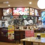 レストラン ヨコオ - 外観