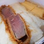 レストラン ヨコオ - ヘレ肉カツサンド