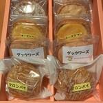 向栄堂 - 焼き菓子