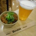 だるま - どて焼き&生ビール