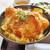 つきよみ食堂 - 料理写真:ミニかつ丼